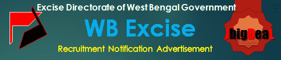 WB Excise Recruitment 2017 Online Application Form