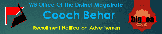 WB Office Of The District Magistrate Cooch Behar Recruitment 2016 Online Application Form