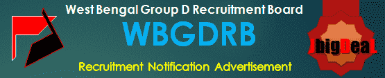 WBGDRB Recruitment 2017 Online Application Form