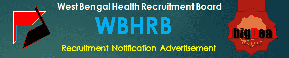WBHRB Librarian & Lecturer Recruitment 2019 Online Application Form