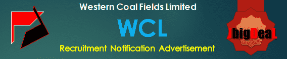 WCL Recruitment 2017 Application Form