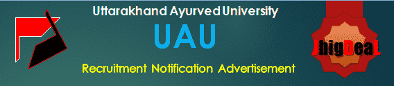 UAU Recruitment 2017 Application Form