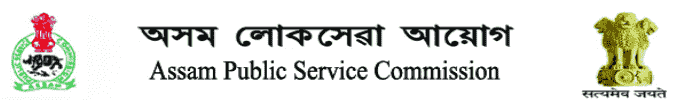 APSC Recruitment 2018 Application Form