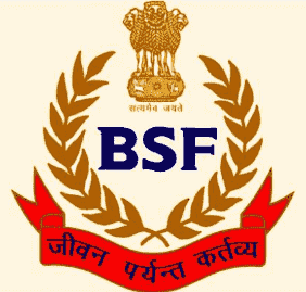 BSF Recruitment 2019 Application Form