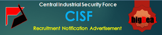CISF Recruitment 2019 Online Application Form