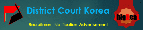 District Court Korea Recruitment 2017 Application Form