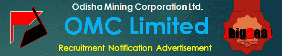 OMC Limited Recruitment 2017 Online Application Form