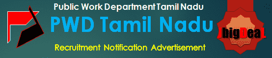 PWD Tamil Nadu Recruitment 2017 Online Application Form