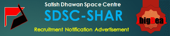 SDSC-SHAR Recruitment 2018 Online Application Form