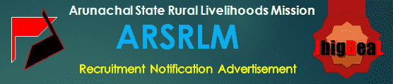ARSRLM Recruitment 2017 Application Form