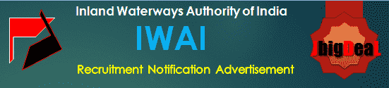 IWAI Recruitment 2017 Online Application Form