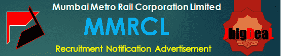 MMRCL Recruitment 2017 Application Form