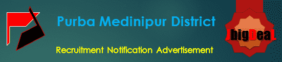 Purba Medinipur District Recruitment 2017 Application Form