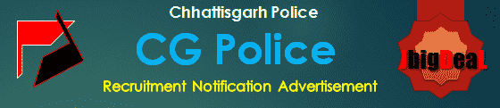 CG Police Recruitment 2018 Online Application Form