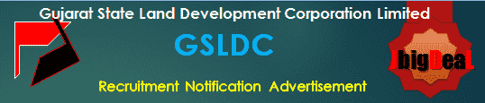 GSLDC Recruitment 2018 Online Application Form