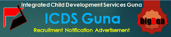 ICDS Guna Recruitment 2018 Application Form