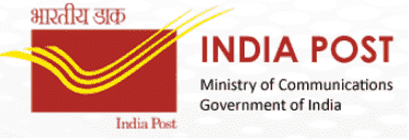 India Post Recruitment 2018 Application Form
