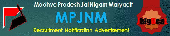 MP Jal Nigam Recruitment 2018 Online Application Form