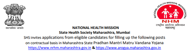 NHM Maharashtra CHO Recruitment 2020 Application Form
