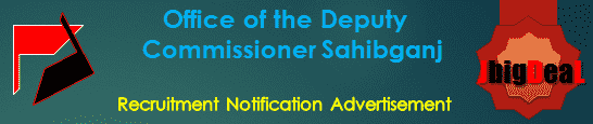 Office of the Deputy Commissioner Sahibganj Recruitment 2018 Application Form