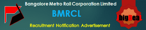 BMRCL Recruitment 2018 Application Form