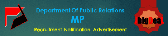 Department Of Public Relations MP Recruitment 2018 Application Form