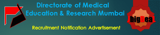 Directorate of Medical Education & Research Mumbai Recruitment 2018 Online Application Form