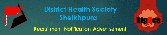 District Health Society Sheikhpura Recruitment 2018 Application Form