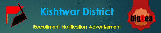 Kishtwar District Recruitment 2018 Application Form