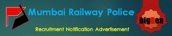 Mumbai Railway Police Recruitment 2018 Online Application Form