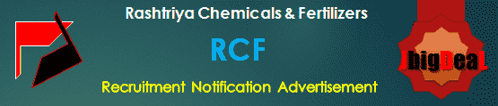 RCF Recruitment 2019 Online Application Form