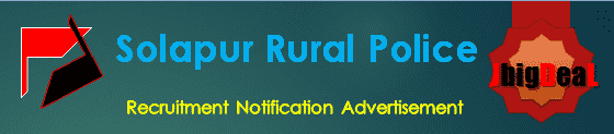 Solapur Rural Police Recruitment 2018 Online Application Form