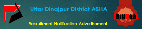 Uttar Dinajpur District ASHA Recruitment 2018 Application Form