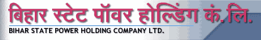 BSPHCL Recruitment 2018 Online Application Form