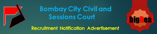 Bombay City Civil and Sessions Court Recruitment 2018 Online Application Form