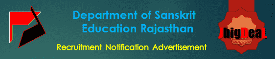 Department of Sanskrit Education Rajasthan Recruitment 2018 Online Application Form