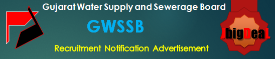 GWSSB Recruitment 2018 Online Application Form