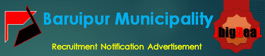 Baruipur Municipality Recruitment 2018 Application Form