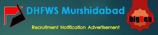 DHFWS Murshidabad Recruitment 2018 Application Form