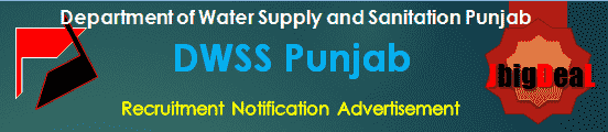 DWSS Punjab Recruitment 2018 Online Application Form