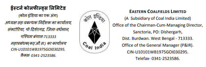 ECL Recruitment 2018 Online Application Form