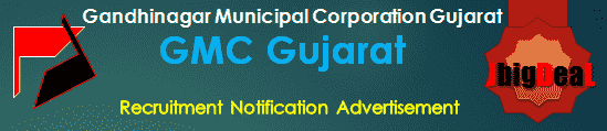 GMC Gujarat Recruitment 2018 Online Application Form