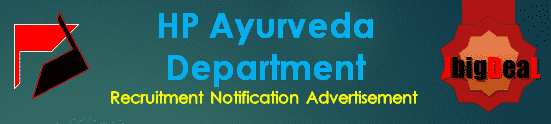 HP Ayurveda Department Recruitment 2018 Application Form