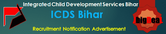 ICDS Bihar Recruitment 2018 Application Form