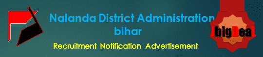 Nalanda District Administration bihar Recruitment 2018 Application Form