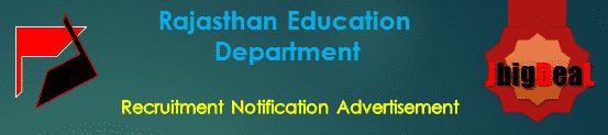 Rajasthan Education Department Recruitment 2018 Online Application Form