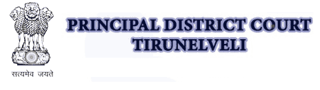 Tirunelveli District Court Recruitment 2018 Application Form