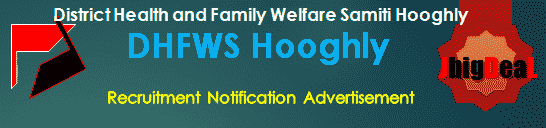 DHFWS Hooghly Recruitment 2018 Application Form