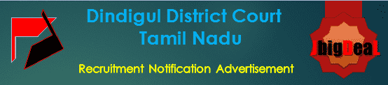 Dindigul District Court Tamil Nadu Recruitment 2018 Application Form