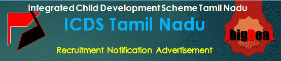 ICDS Tamil Nadu Recruitment 2018 Application Form